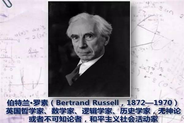 罗素悖论的意义_数学史上三大危机和三大猜想 这些主要讲述了什么内容_探秘志