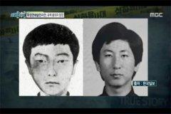 韩国三大悬案之首告破:杀人犯早已入狱(狱中躲过搜查)