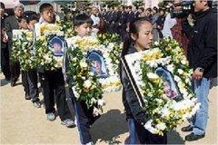 韩国三大悬案之一青蛙少年失踪案:全国寻找青蛙少年