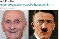 128岁老人希特勒DNA吻合:希特勒是否真的已经死亡了