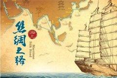 海上丝绸之路的起点城市是哪里:广州与泉州(存在千年)