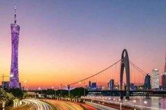中国最大的摩天轮:广州塔摩天轮,约450米高空处
