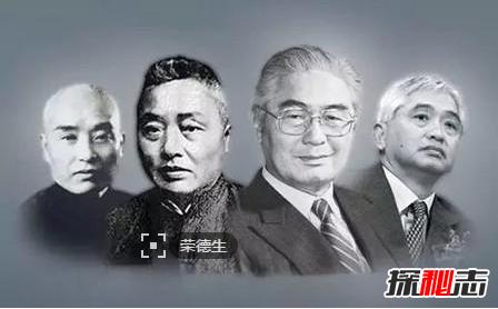 中国最神秘的十大家族,你知道几个?