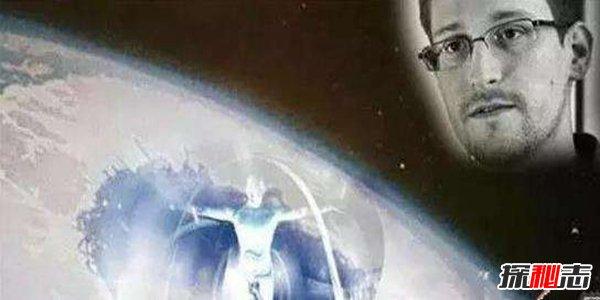 地球地心文明之谜,揭秘佛经记载地心人存在的证据