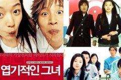 韩国评分最高的喜剧片:《我的野蛮女友》,豆瓣8.2分