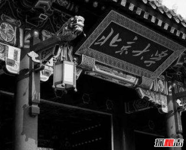 中国十大闹鬼学校,南大碎尸案分尸2000多片(头颅煮熟)