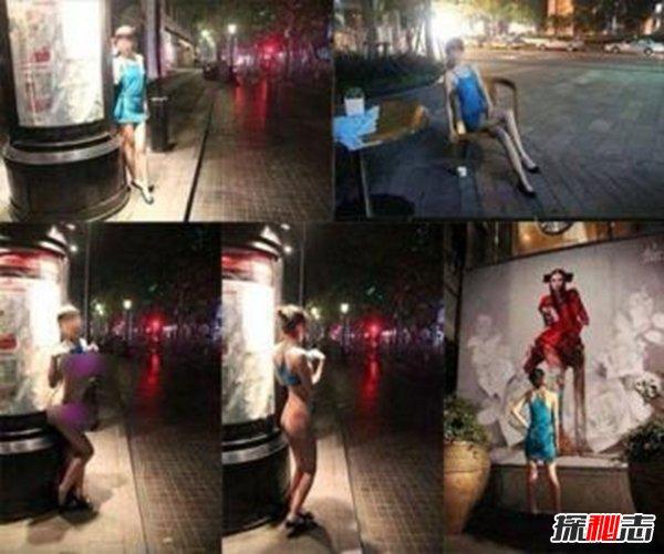 上海裸拍门事件女主角是谁?PO出照片