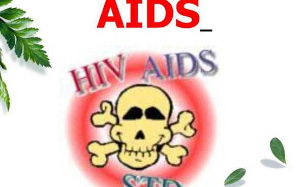 患上艾滋病可以活多久?艾滋病可以治愈吗(无法治愈)