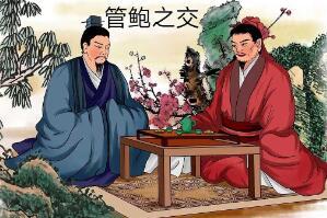 管仲是哪个朝代的:春秋齐国人,辅佐齐桓公成为霸主