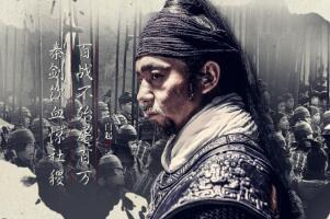 白起简介:战国末期秦国战神,长平之战坑杀40万赵军