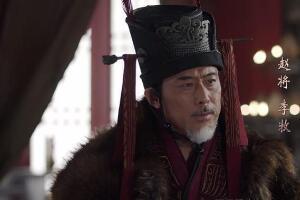 李牧是哪个国家的大将 李牧怎么死的(被赵王杀害)