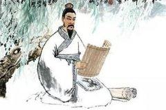 柳下惠是什么意思:坐怀不乱(春秋时期的道德典范)