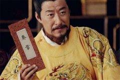 明朝国运600年怎么只有300年:国运为迷信(统治者自作自受)