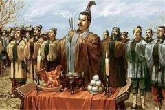 世界上最长的朝代:东周和西周都是周朝(共计790年)