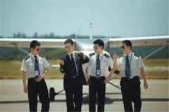 中国面积最大的大学:中国民用航空飞行学院(中央部属高校)