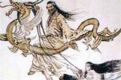 最后两条龙被夏朝人吃了?只是民间传说(龙并不真实存在)