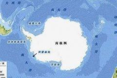 世界第五大洋是什么:南大洋(近日被承认为世界大洋)