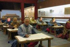 科举考试的四个等级:童生试通过为秀才(殿试为最终考试)