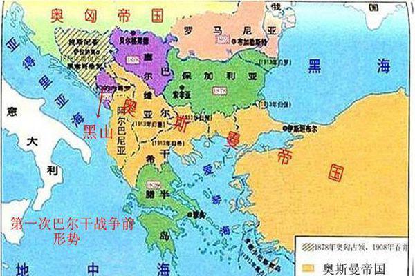 奥斯曼帝国解体40国:奥斯曼解体原因是什么(1922年灭亡)
