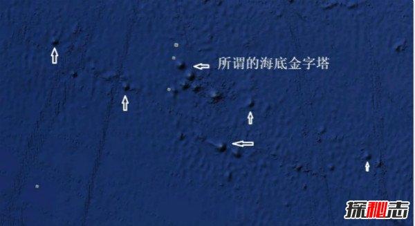 [太平洋底惊现百米巨蟒]太平洋底现巨型金字塔,外星人建造