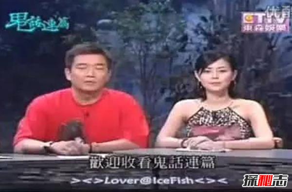 韩国灵异节目图片