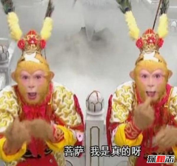 西游记真假美猴王之谜,六耳猕猴是孙悟空的心魔(自我作斗争)