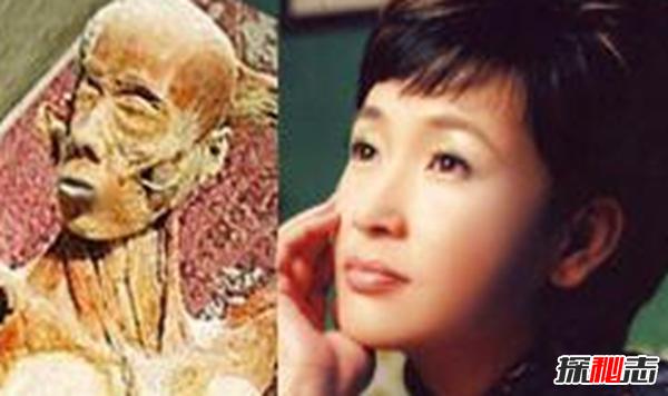 未解之谜 > 正文     2012年4月11日大连电视台前美女主持人张伟杰这