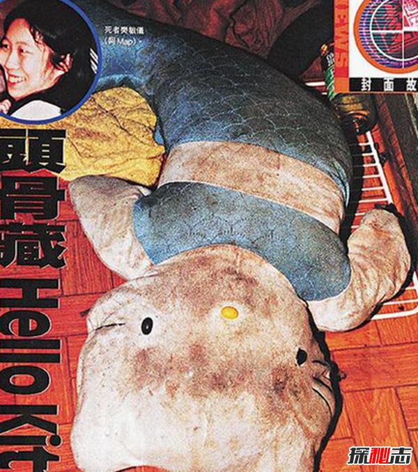 全球十大震惊世界惨案,HelloKitty藏尸案令人毛骨耸然