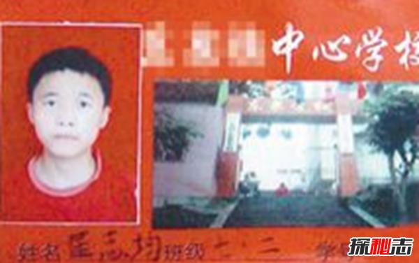 中国悬案真实案件记录图片