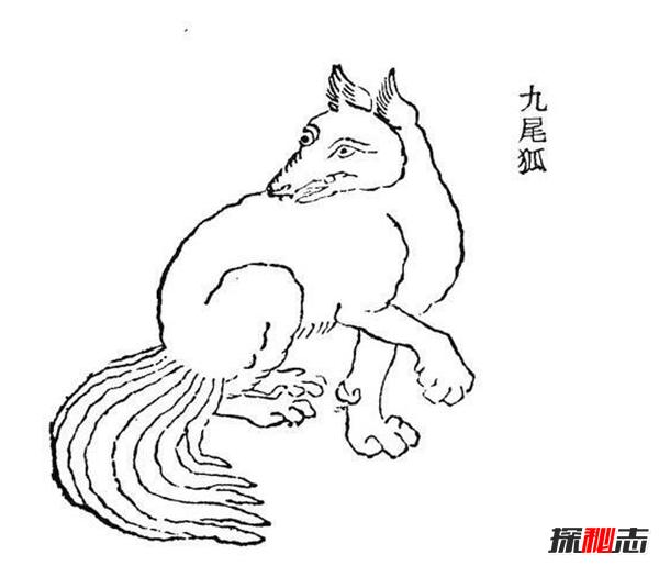 揭秘古代神话传说中的九尾狐