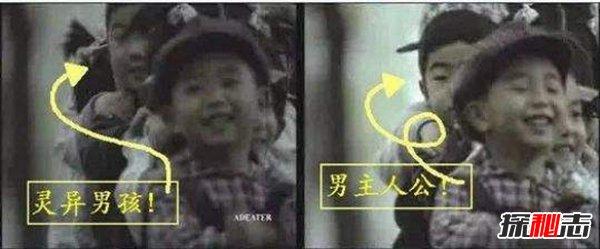 日本火车小孩灵异事件图片