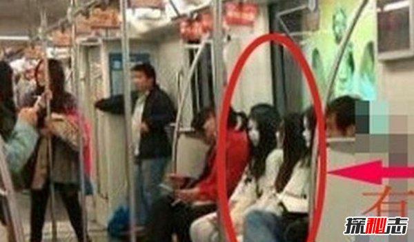 轰动全国的地铁真实灵异怪事,北京地铁修建被鬼阻止