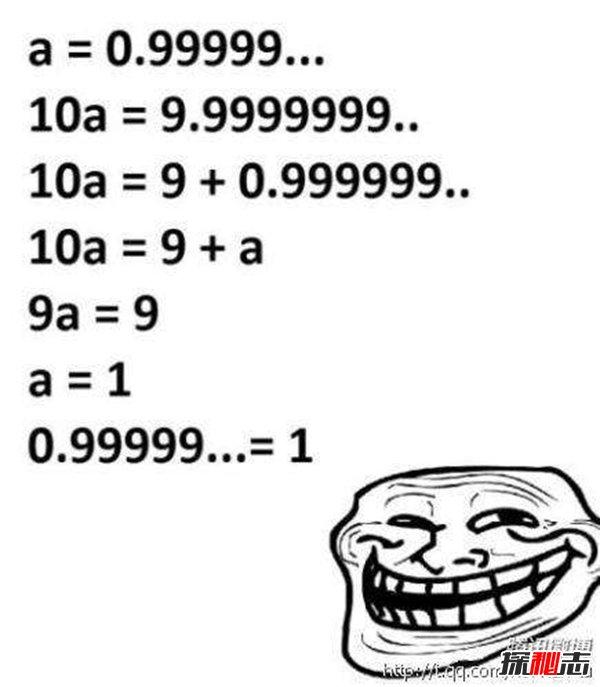 1=0.99999数学界的争议,诡异的数学题你能否解开