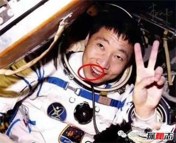 【谣言破解】杨利伟不再上天是因为有外星人敲门?