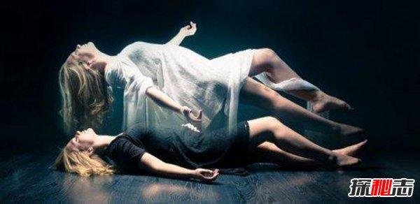 """人死之后的五个恐怖瞬间,揭秘""""死亡的感觉""""是什么"""