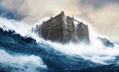诺亚方舟遗址是真的吗?诺亚方舟遗址具体位置在哪里