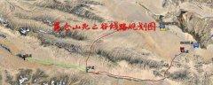 1979年昆仑山事件成迷 军方封锁昆仑山拒绝任何人进入