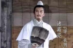 诸葛亮简介:东汉末年最顶级谋士,蜀汉建立的最大功臣