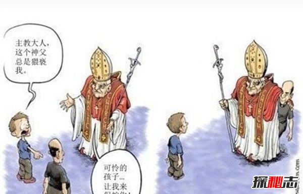 神父性侵上万儿童事件,肇事者仍将持续逍遥法外