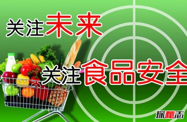 超市里的食品真相大揭秘,关于食品安全的重要性(五大黄金守则)