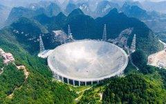 中国天眼为什么停了?为了避免引起外星人注意(谣言)