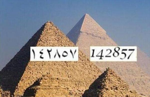 昔人是如何现142857 它是最神秘有趣的数字