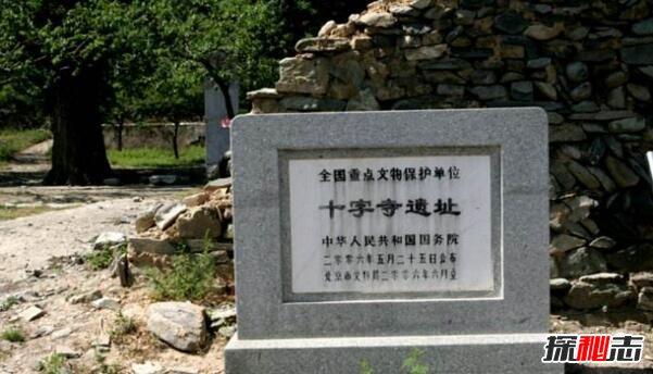 北京十字寺未解之谜:景教是否真的存在(东方基督教曾受李世民赏识)