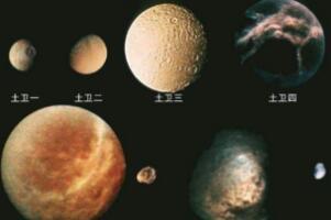 土星有多少卫星,土星卫星比地球大吗/60多颗都比地球小