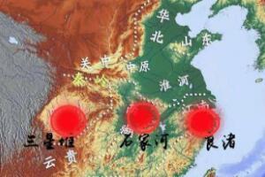 三星堆文化与夏朝的关系,前者受后者影响(中原传到成都平原)
