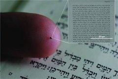 世界上最小的圣经 仅5毫米小的令人无法想象