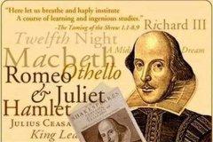 世界最卓越文学家之一 莎士比亚(文艺复兴思想领导者)