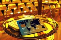一盎司黄金是多少克:一盎司等于31.1034768克(常衡盎司)