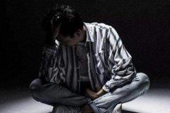 抑郁症是什么:一种常见精神疾病(情绪低落和悲观)