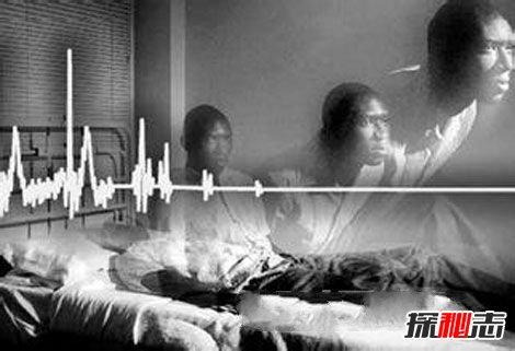 死人体重实验是真的吗?证实灵魂是存在的(灵魂重21.3克)
